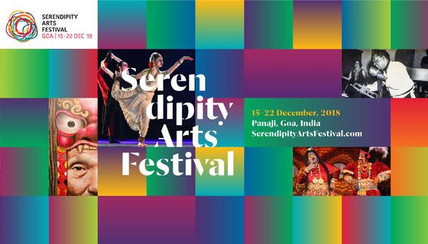 srendipity-poster